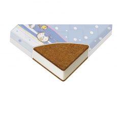 Lorelli Holiday Kókusz/hab matrac 60x120x10 cm - vegyes színek