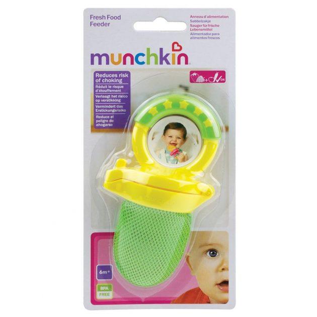 Munchkin etetőháló - vegyes színekben