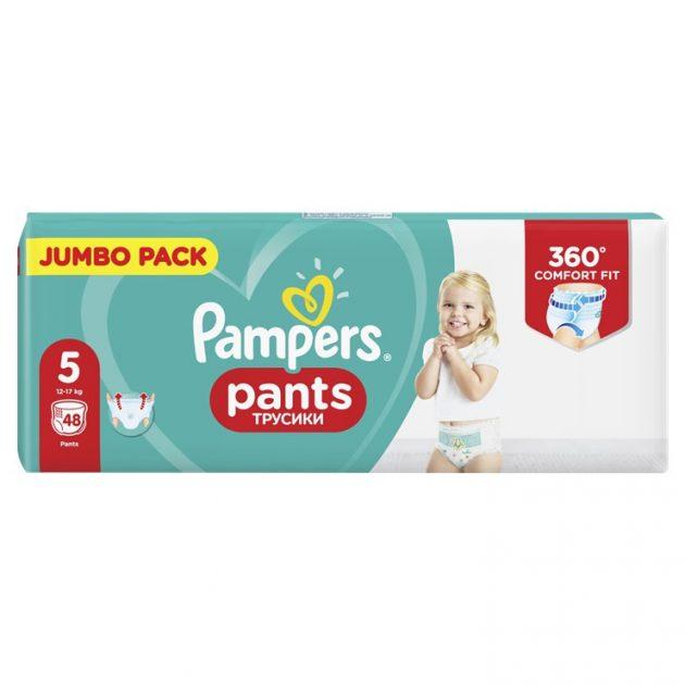 Pampers nadrágpelenka JumboPack S5 48