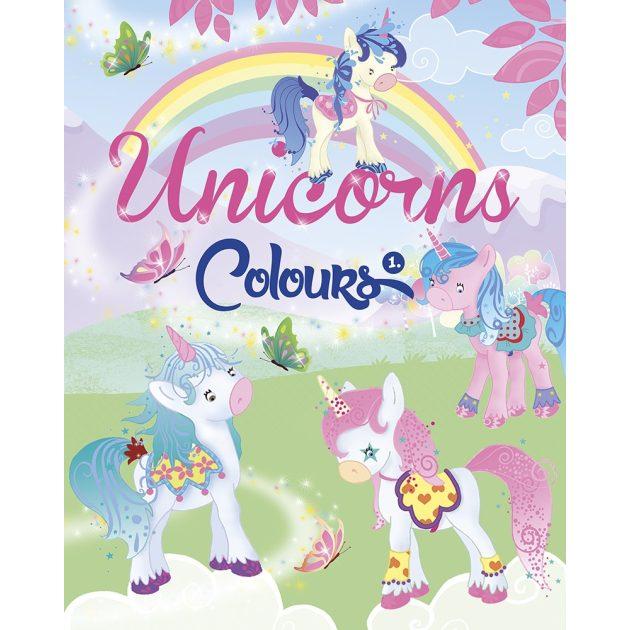 Napraforgó Unicorns Colours